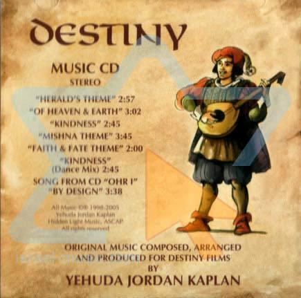 Destiny by Yehuda Jordan Kaplan