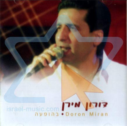 Doron Miran Live by Doron Miran