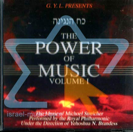 The Power of Music Vol. 1 by Michael Streicher