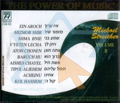The Power of Music - Part 2 by The Israel Philharmonic Orchestra