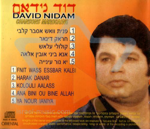 Chansons Marocaine - Part 1 by David Nidam