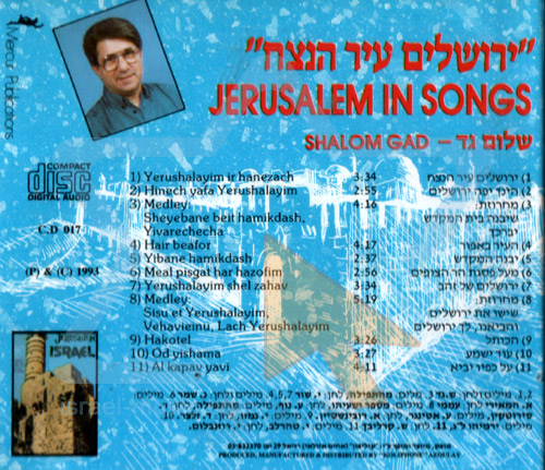 Jerusalem in Songs by Gad Shalom