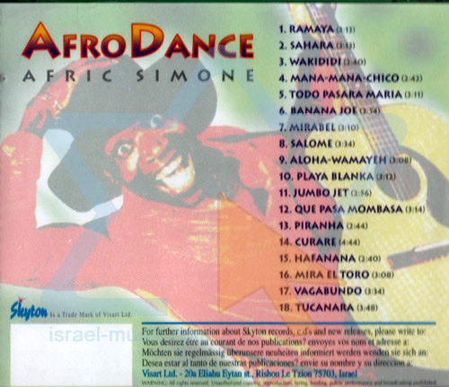 Afro Dance by Various