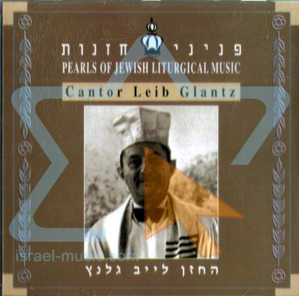 Pearls of Jewish Liturgical Music Por Cantor Leib Glantz