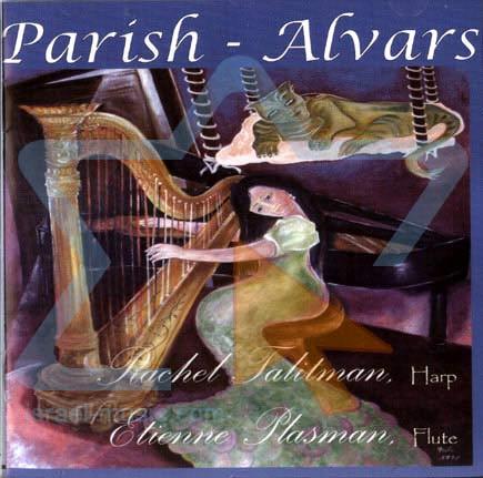 Parish Alvars by Varda Kotler