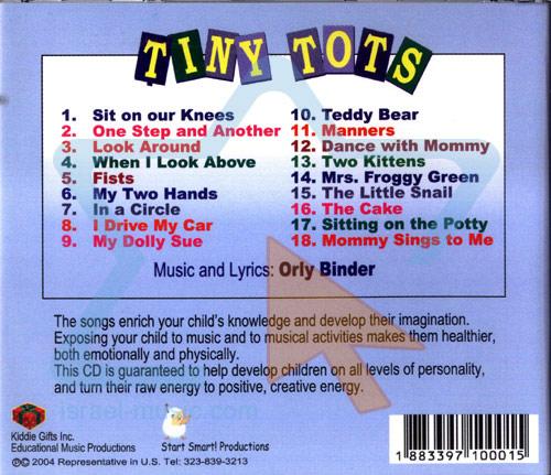 Tiny Tots by Amos Barzel