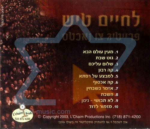 Le'Chaim Tish - Leil Shabbat by Yosef Moshe Kahana
