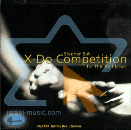 X-Do Competition by Various