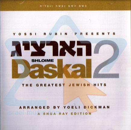 Hartzig 2 - The Greatest Jewish Hits by Shloime Daskal