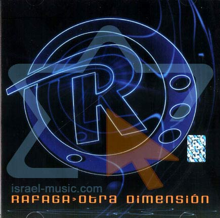 Other Dimension by Rafaga