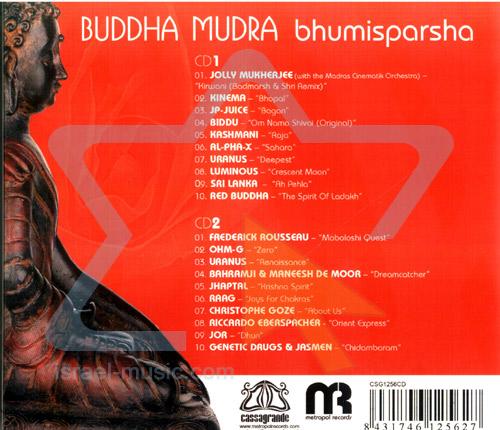 Buddha Mudra - Bhumisparsha by Various