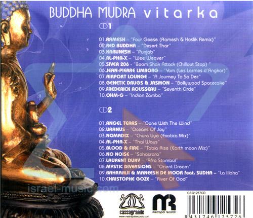 Buddha Mudra - Vitarka by Various