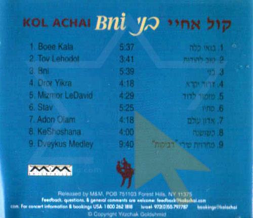 Bni by Kol Achai