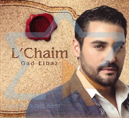 L'Chaim Door Gad Elbaz