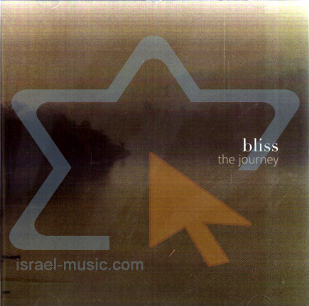 The Journey by Bliss