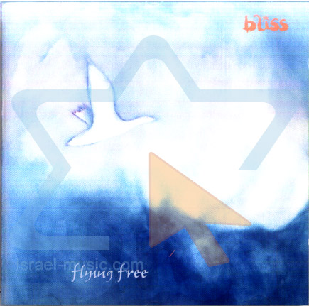 Flying Free by Bliss