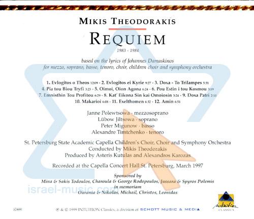 Requiem by Mikis Theodorakis