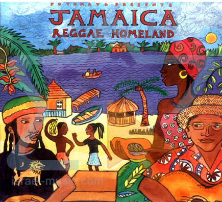 Jamaica - Reggae Homeland by Various