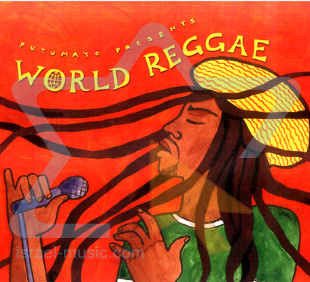 World Reggae by Various