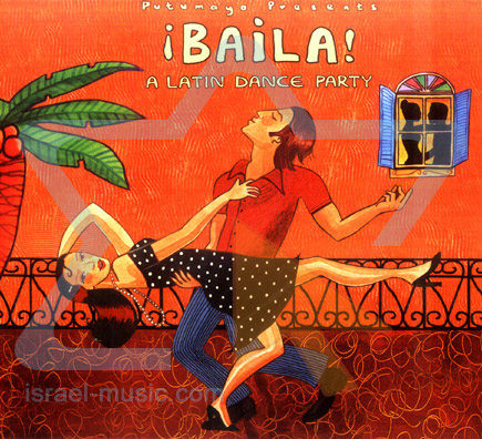 Baila - A Latin Dance Party لـ Various