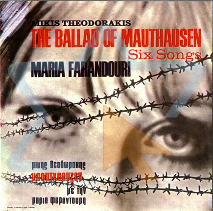 The Ballad of Mauthausen Par Mikis Theodorakis