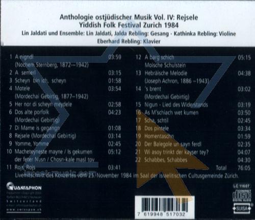 Yiddish Folk Festival Zurich 1984 by Lin Jaldati & Ensemble