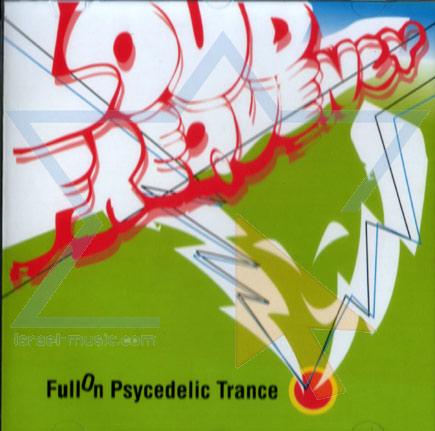 Loud Frequency - Various