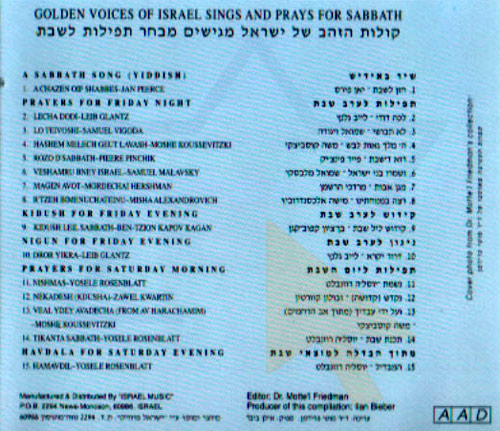 Golden Voices of Israel Sings and Prays for Shabbath Par Various
