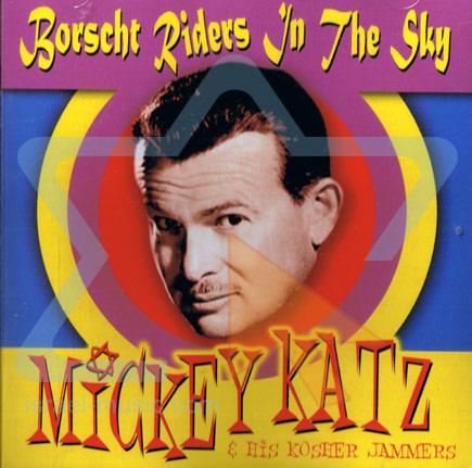 Borscht Riders In The Sky Par Mickey Katz