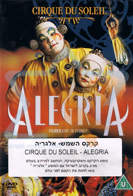 Alegria by Cirque De Soleil