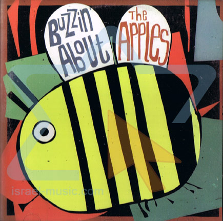Buzzin' About by The Apples