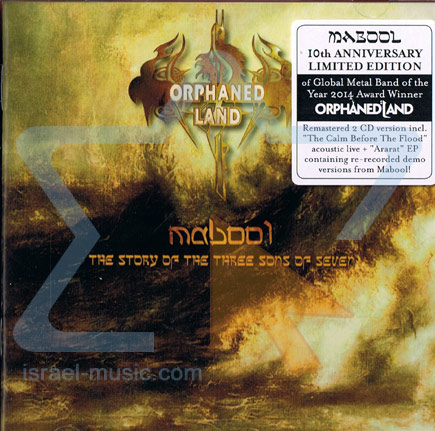 Mabool: The Story of the Three Sons of Seven by Orphaned Land