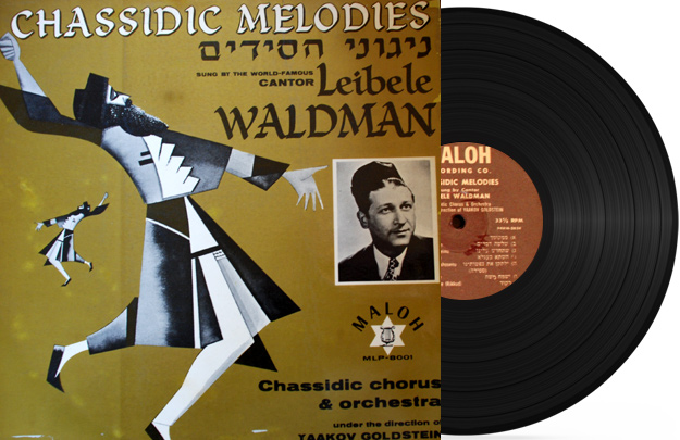 Chassidic Melodies لـ Cantor Leibale Waldman