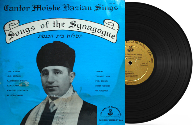 Songs Of The Synagogue by Cantor Moishe Bazian