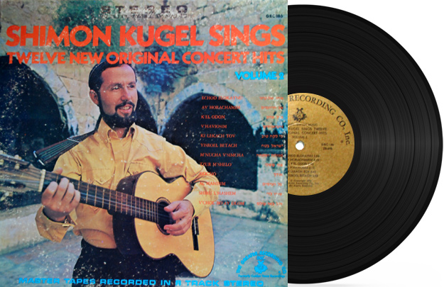 Shimon Kugel Sings Twelve New Original Concert Hits Vol.2 by Shimon Kugel