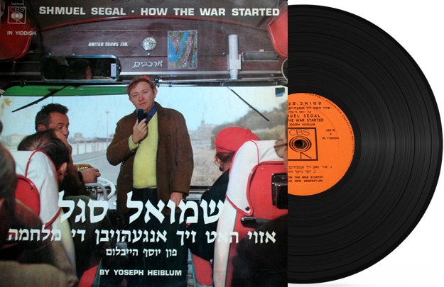 How The War Started by Shmulik Segal
