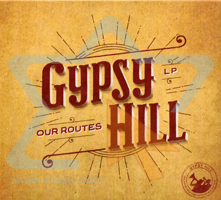Our Routes by Gypsy Hill