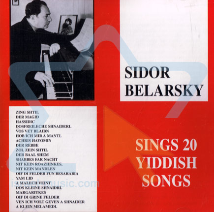 Sings 20 Yiddish Songs Par Sidor Belarsky