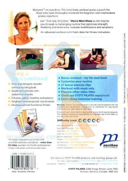 Stott Pilates - Strong & Streamlined by Moira Merrithew