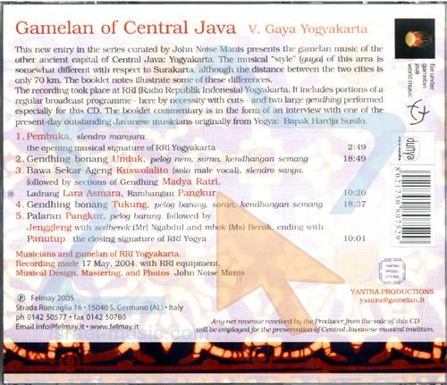 Gamelan of Central Java by V. Gaya Yogyakarta