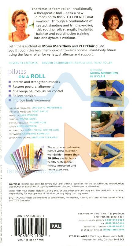 Stott Pilates - Pilates on a Roll के द्वारा Various