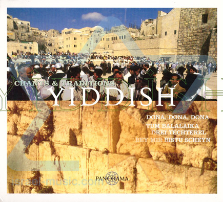 Chants & Traditions Yiddish by Ben Zimet