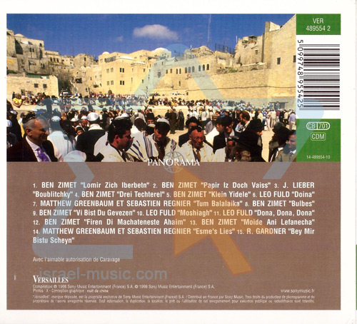 Chants & Traditions Yiddish by Ben Zimet
