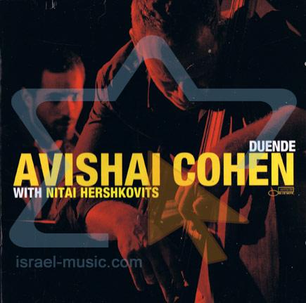 Duende by Avishai Cohen