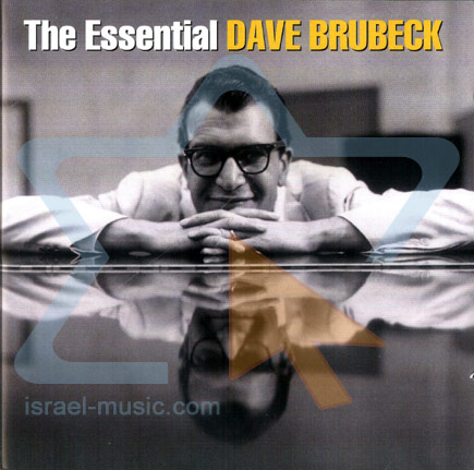 The Essential by Dave Brubeck
