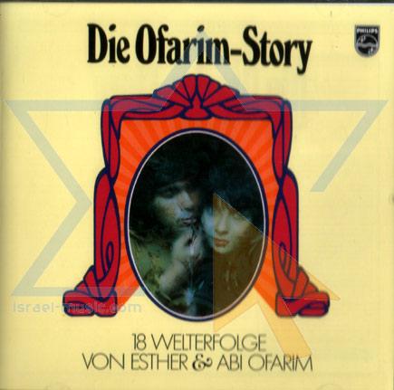 Die Ofarim Story Par Ha'ofarim