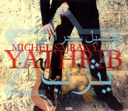 Yathrib by Michael Sajrawy