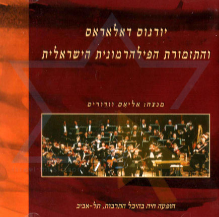 Dalaras and the Israel Philharmonic Par The Israel Philharmonic Orchestra