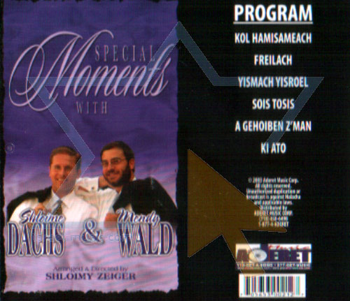 Special Moments by Shloime Dachs