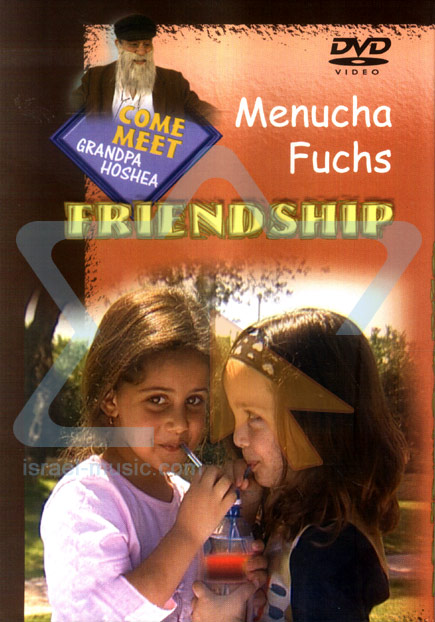 Friendship - English Version - Menucha Fuchs